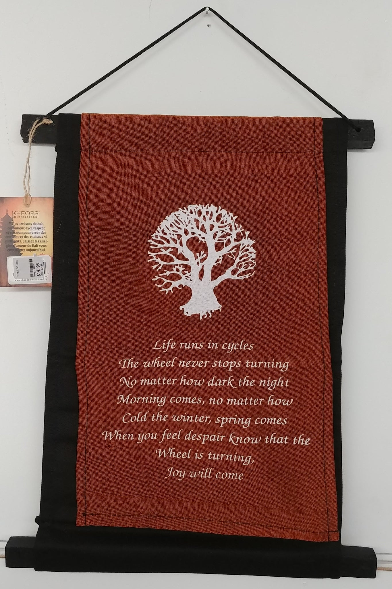 "Tree Of Life ""Cycles"" Scroll Banner 15"" x 10"""