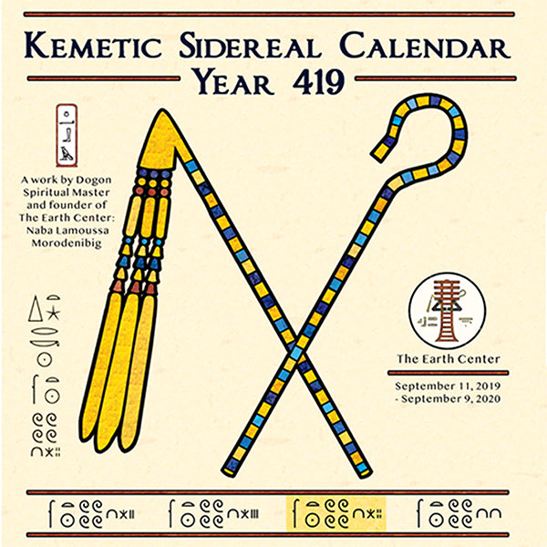 *NEW* Kemetic Sidereal Calendar 419