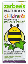 Zarbee's Children's Mucus Relief Cough Natural Grape Flavor 4 oz