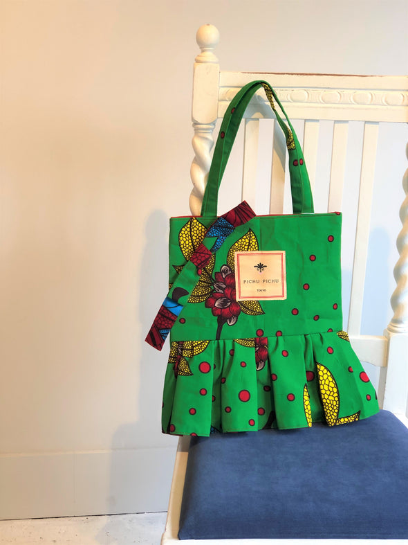 African Swing Bag -GREEN-