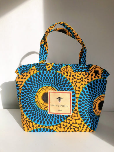 新入荷 African Daily Bag - Yellow-