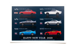 50th Anniversary Nissan GT-R Postcards