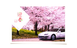 50th Anniversary Nissan Fairlady Z Postcards
