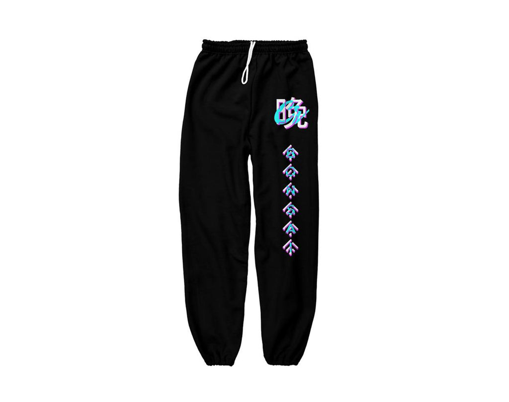 Arbor Sweatpants