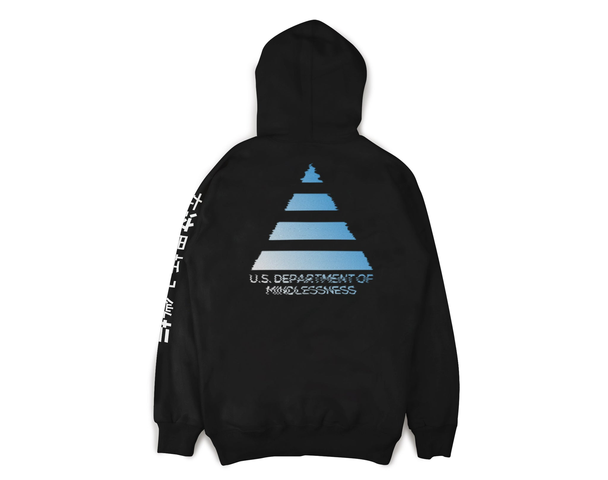 Dept. of Mindlessness Pullover Hoodie