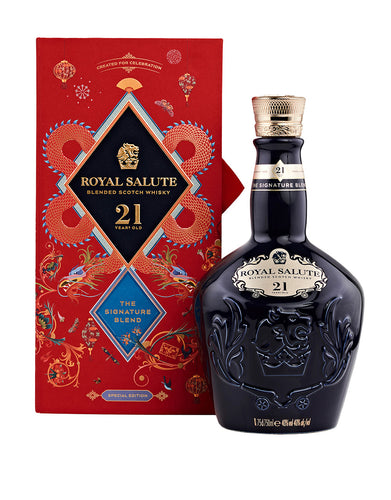 Royal Salute Special Edition Chinese New Year Pack