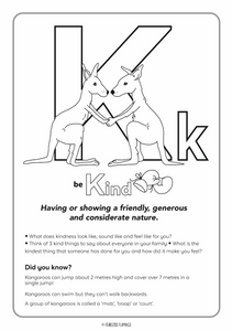 Downloadable Letter K Worksheet