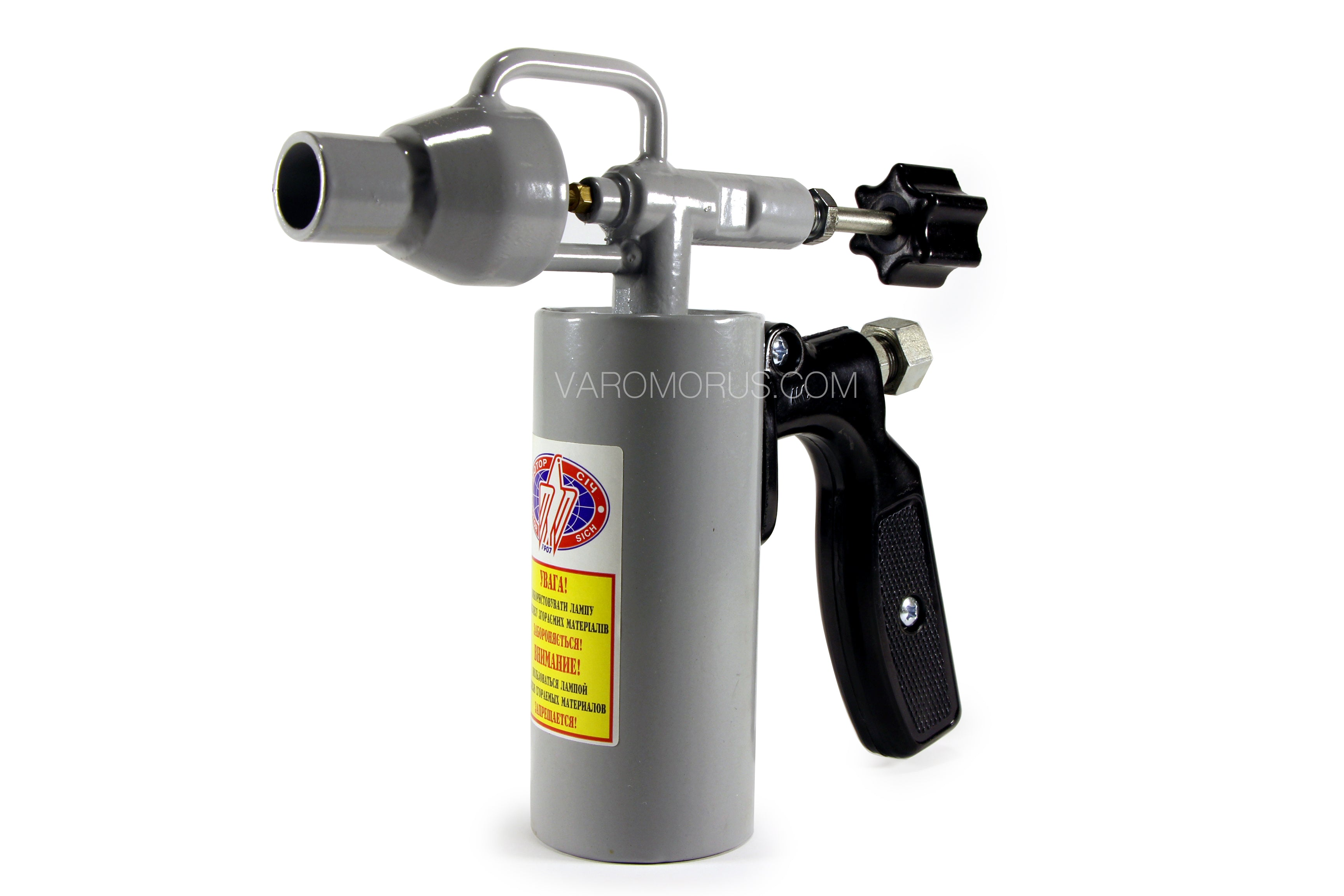 BLOWTORCH 0.15 LITER LAMP PETROL GASOLINE