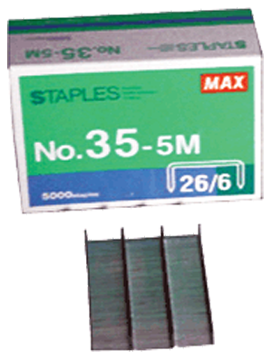 "1/4"" Standard Staple, 5000 qty."