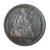 1873 Seated Liberty Dime About Uncirculated Condition