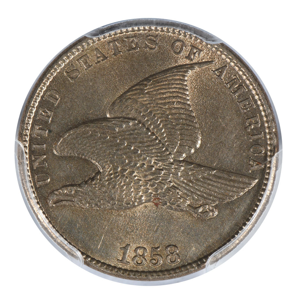 1858 Flying Eagle Cent PCGS MS64 Small Letters