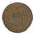 1864 Two Cent Piece, Small Motto, PCGS VF25