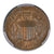 1871 Two Cent Piece PCGS Uncirculated Detail