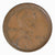 1914-D Lincoln Wheat Cent Fine Condition