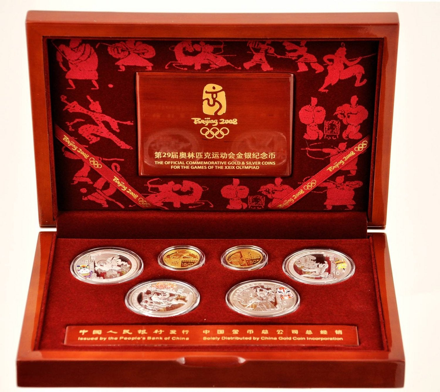 2008 Bejing Olympic Silver and Gold Coins Set Series 3