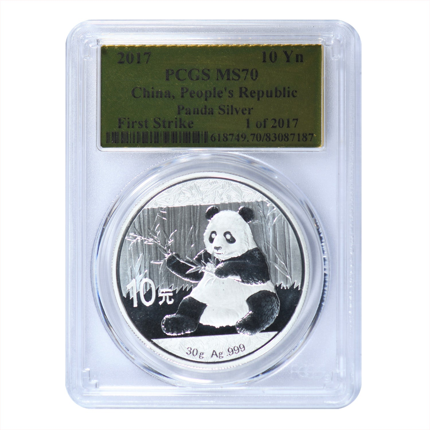 2017 1 oz Chinese Silver Panda PCGS MS70  First Strike