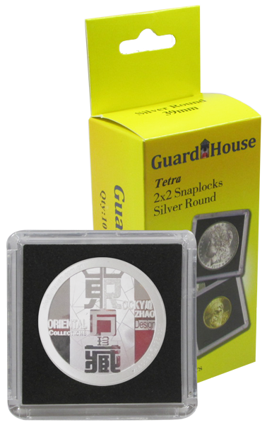 39mm Silver Round 2x2 Tetra Snaplock Coin Holder - 10 per pack