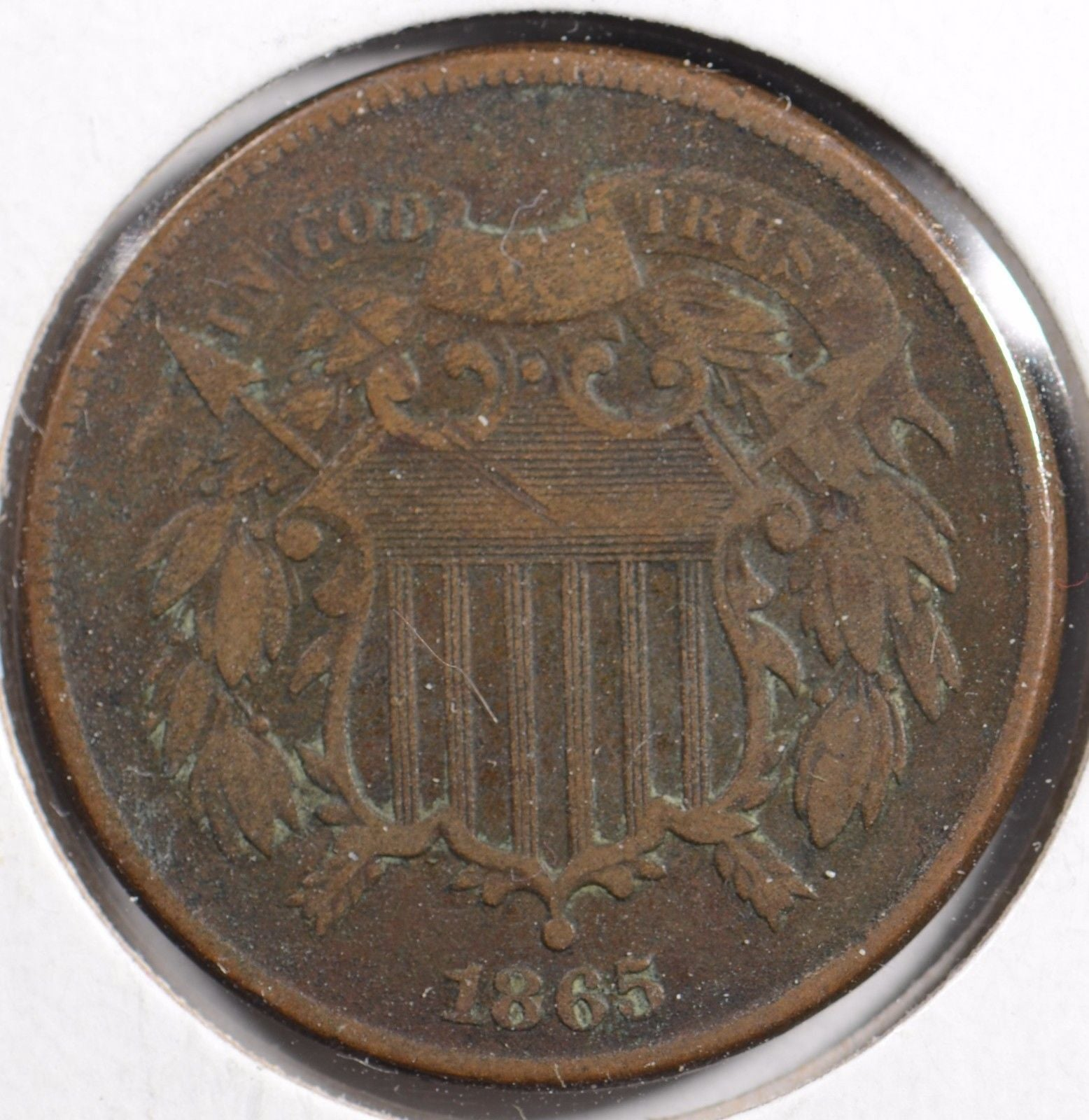 1865 Two Cent Piece Fine Condition #179295