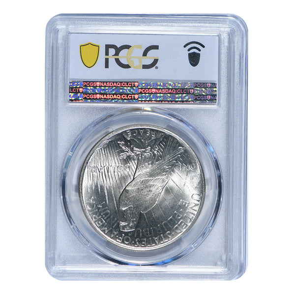 1923-S Monroe Commemorative Half Dollar PCGS MS-63 #189659
