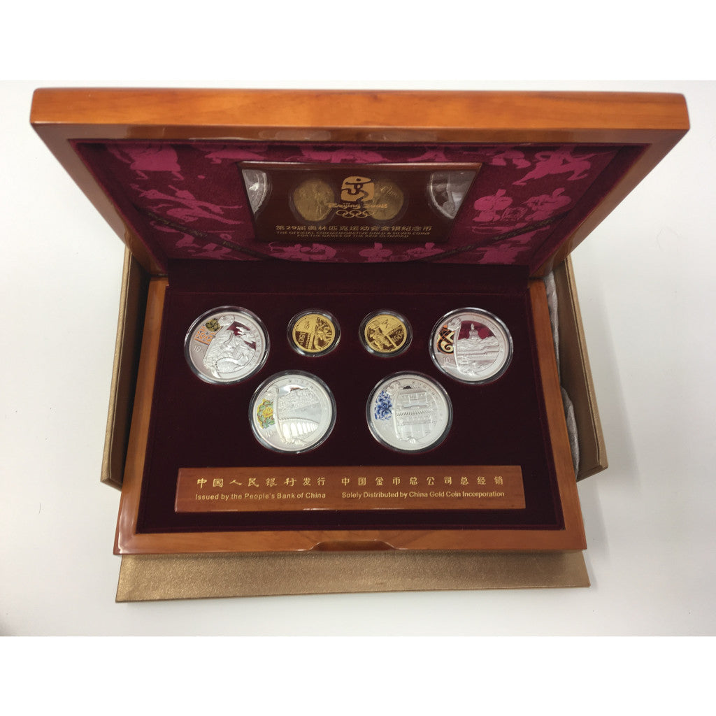 2008 Beijing Olympics Chinese Gold and Silver Proof Set (Set 1 of 3) with Box & COA