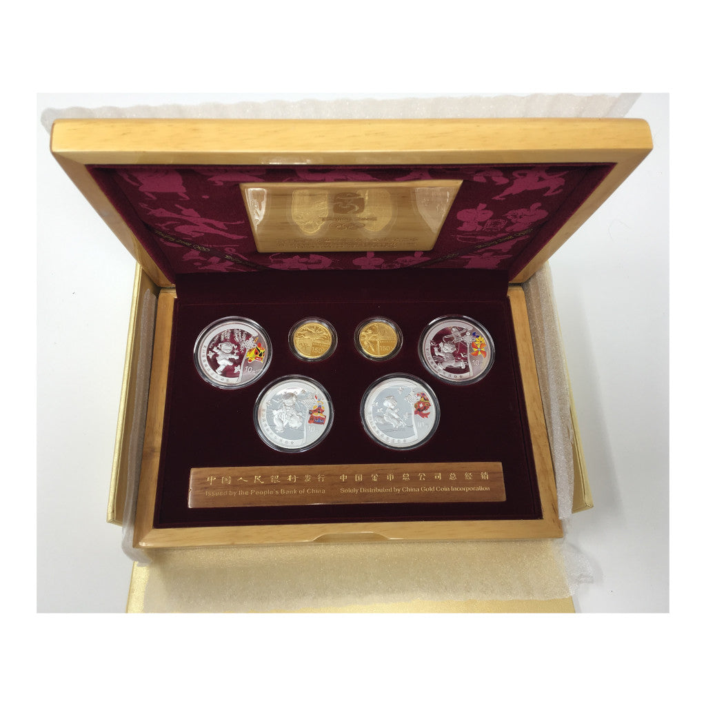 2008 Beijing Olympics Chinese Gold and Silver Proof Set (Set 2 of 3) with Box & COA