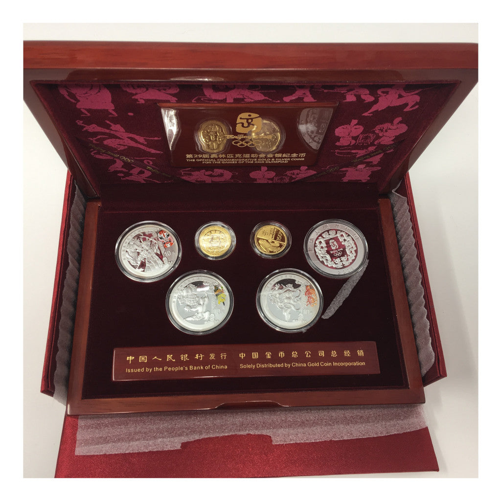 2008 Beijing Olympics Chinese Gold and Silver Proof Set (Set 3 of 3) with Box & COA