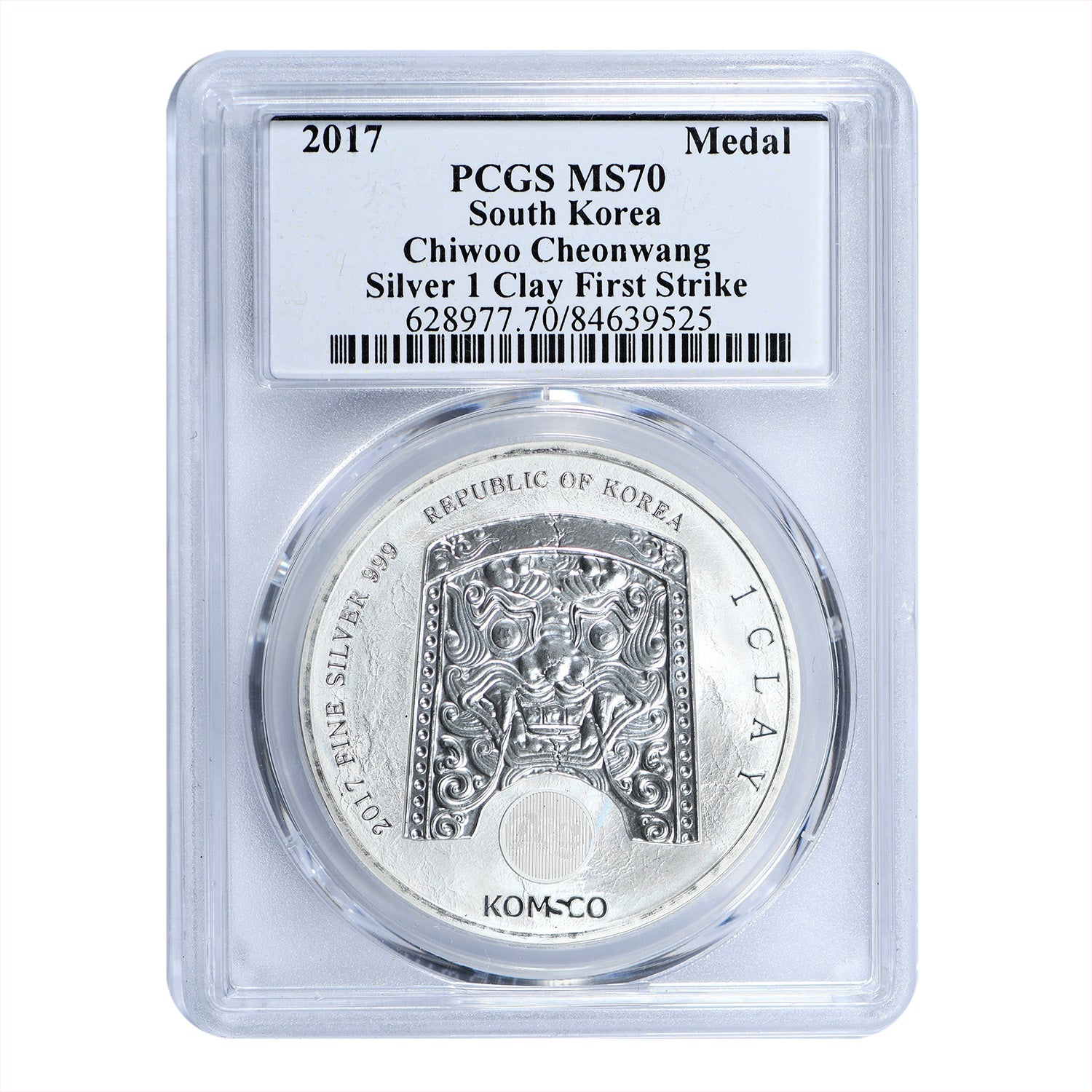 2017 South Korea 1 Oz Silver Chiwoo Cheonwang First Strike PCGS MS70