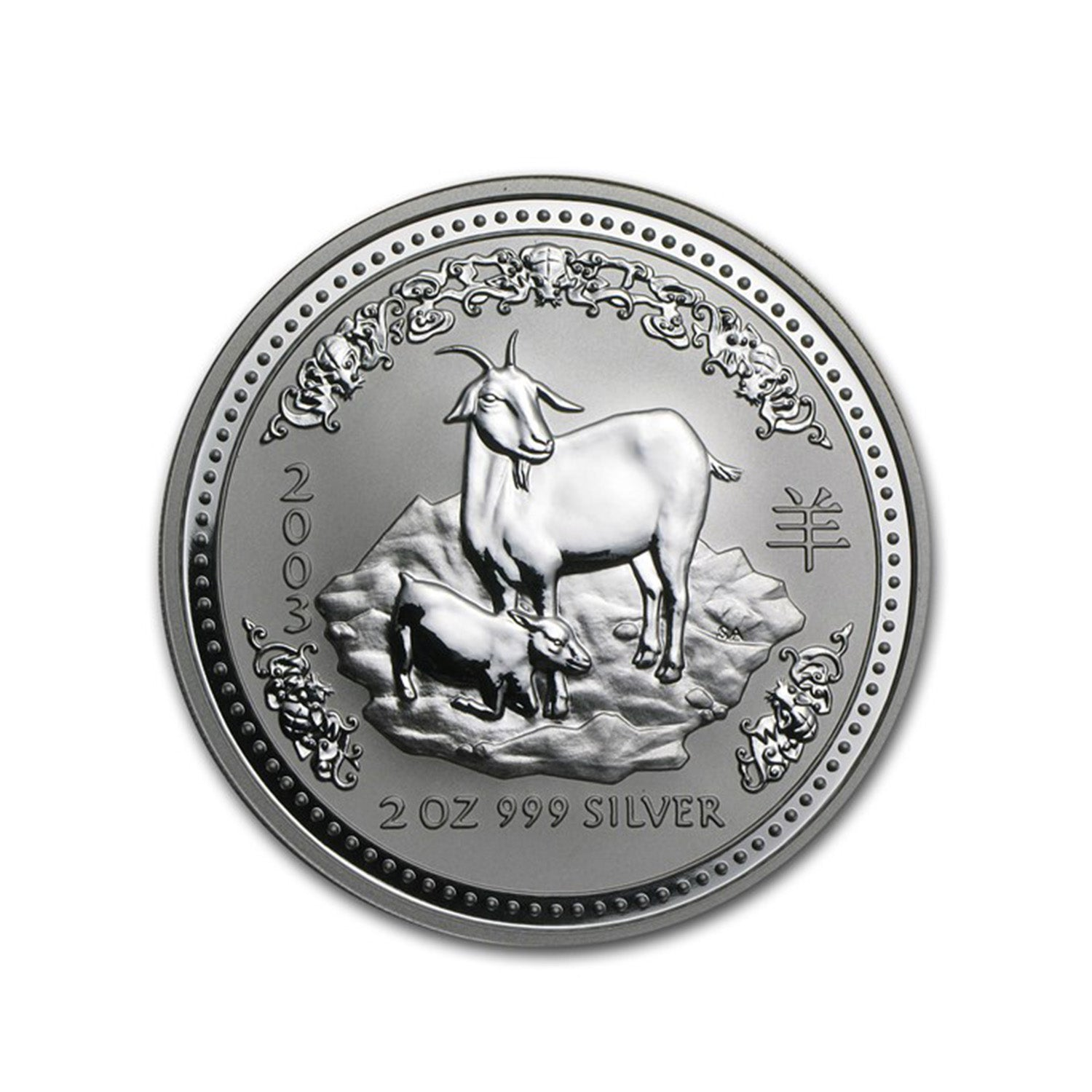 2003 $2 Australia Perth Mint 2 oz Silver Year of the Goat Coin