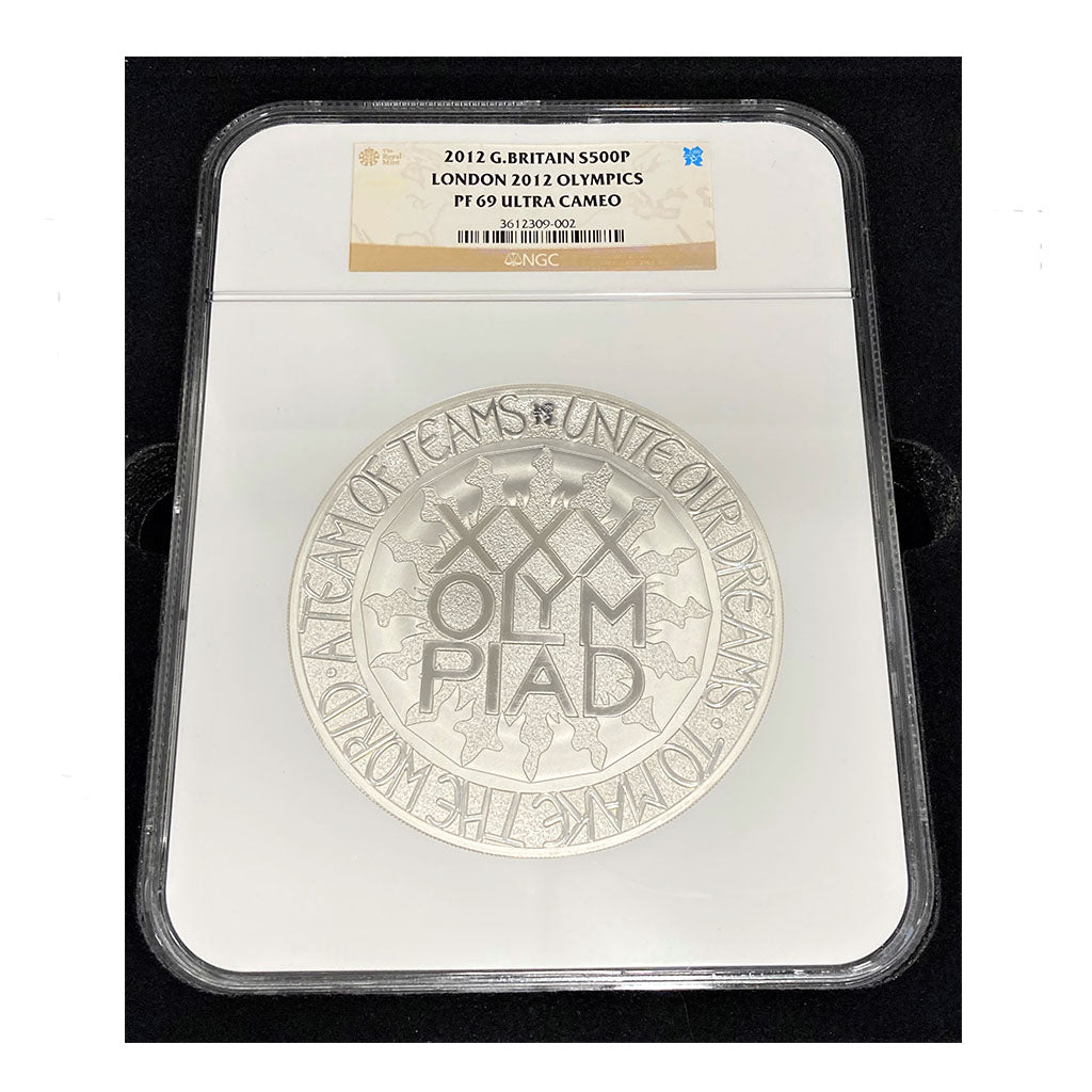 2012 G Britain £500 London Olympics NGC PF 69 WIth Box COA