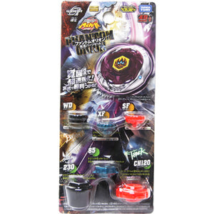 Takara Tomy 2011 Beyblade Metal Fight Fusion 4D Bb-118 Phantom Orion Remodeling Parts Set Wbba - Misc