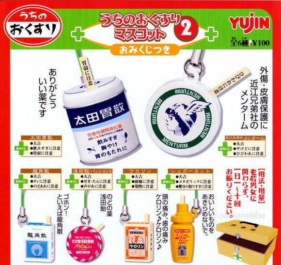 Takara TOMY Yujin My medicine Mascot with O-mikuji Part 2 (set of 6)