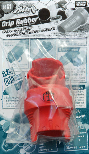 Takara Tomy 2009 Beyblade Metal Fight Fusion Bb-61 Bey Launcher Rubber Grip Red - Misc