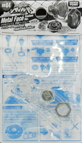 Takara Tomy 2010 Beyblade Metal Fight Fusion Bb-84 Clear Face Custom Version - Misc