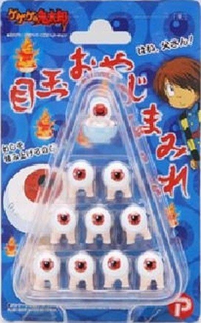 Popy GeGeGe no Kitaro female Oyaji stacking game set
