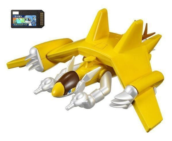 Bandai Digimon Digital Monsters Xros Wars Fusion 09 Sparrowmon action figure