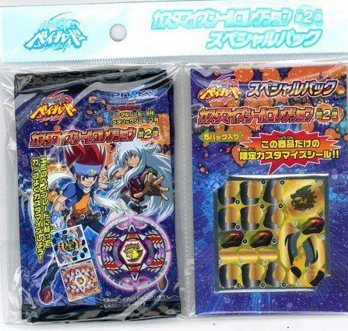 Ensky Beyblade Metal Fight Fusion Energy Ring Sticker Series 2 Special Pack