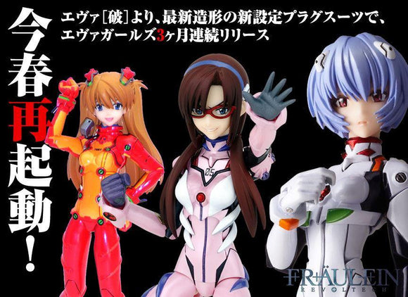 Kaiyodo Revoltech Fraulein girl action figure collection