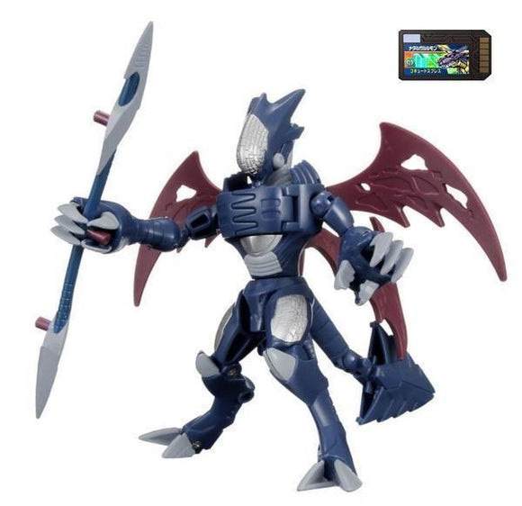 Bandai Digimon Digital Monsters Xros Wars Fusion 08 Cyber Dramon action figure