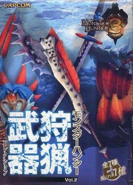 Capcom Monster Hunter 5th Hunting Arms Weapons collection vol.2 Trading figure