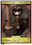 Groove Inc. Dal Steampunk Project D-121 Ra Muw girl Fashion doll - DREAM Playhouse