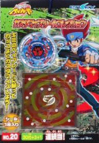 Ensky Beyblade Metal Fight Fusion Energy Ring Sticker booster Pack 30+1+1 pcs