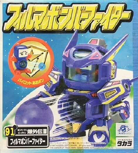 Takara 1997 Battle Bomberman Super B-Daman Story 91 Firumabonba Faita