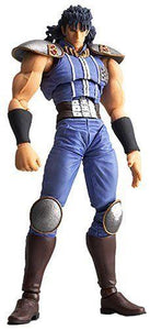 Kaiyodo Revoltech Fist of The North Star Revolution 003 Rei LR-002
