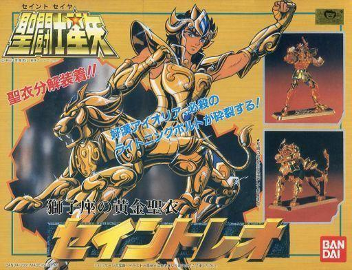 Bandai Saint Seiya Gold Cloths Myth EX Leo Aiolia Model Kit
