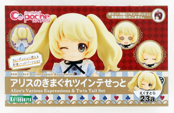 Kotobukiya Cu-poche accessories Extra Alice's face & Twin Tail set