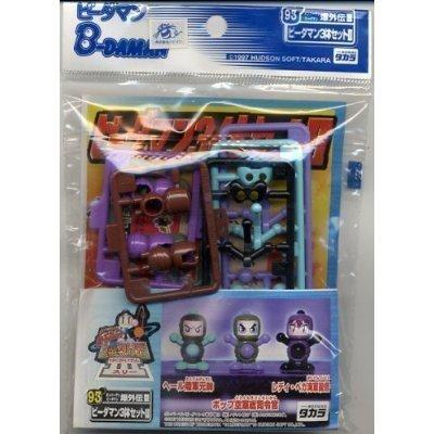 Takara 1997 Battle Bomberman B-Daman 93 Bakugaiden III Norahc 3 body set-DREAM Playhouse