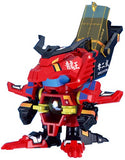 Takara 2004 Battle Bomberman B-Daman Zero 76 Red Dragon King Kouryuoh Zero2 System - Misc
