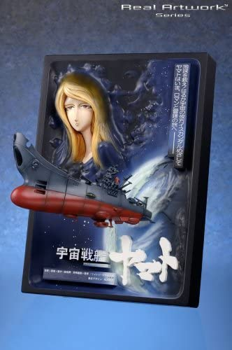 Happinet R.A.W.S Space Battleship Yamato Real Art Works 3D Poster figure