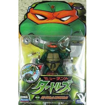 Playmates Tmnt 2003 Teenage Mutant Ninja Turtles Mike Michelangelo Action Figure Mt-03 - Action Figure