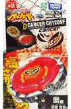 Takara Tomy 2009 Beyblade Metal Fight Fusion Bb-55 Dark Cancer Ch120Sf Booster Set - Misc